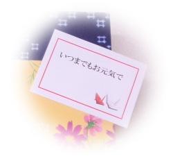 敬老黄のし紙2