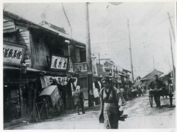 木村家の歴史 1