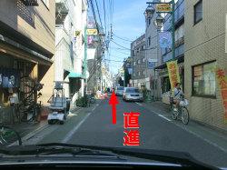 小沢米店前