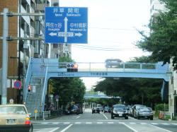 千川下り 中村橋前
