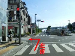 練馬高野台駅入口 左折