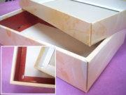 折り箱 250×188